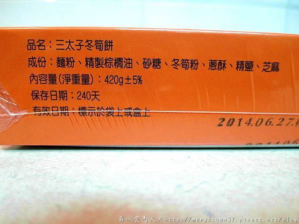 SAM_5249.jpg
