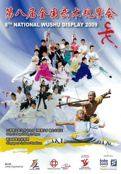 NWP2009-00.JPG