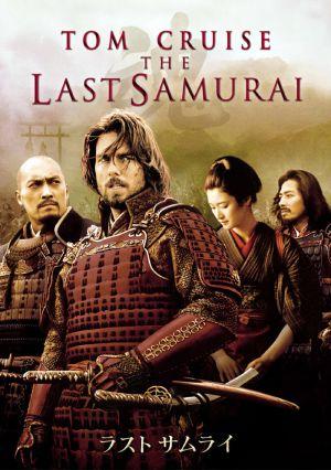 last samurai.jpg