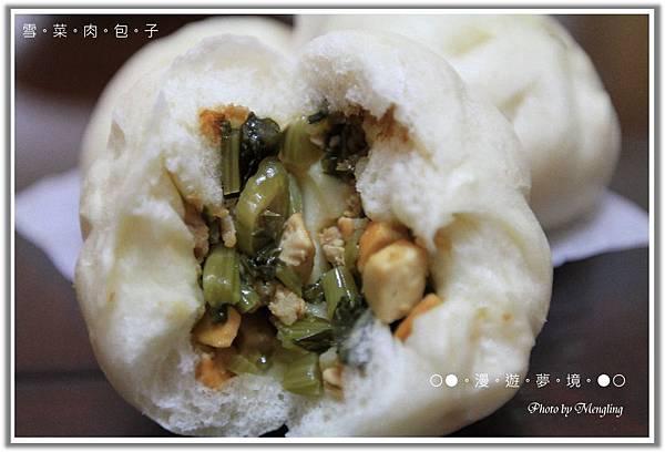 雪菜肉包子2.jpg