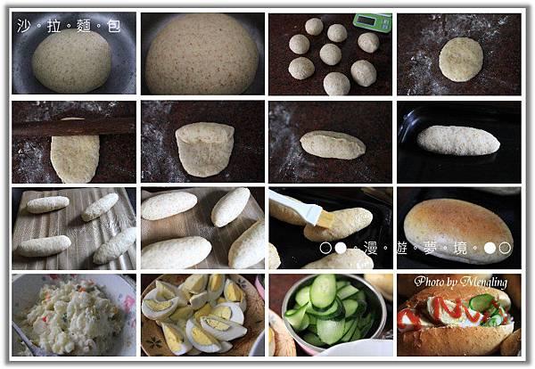 夏日輕食-沙拉麵包2.jpg