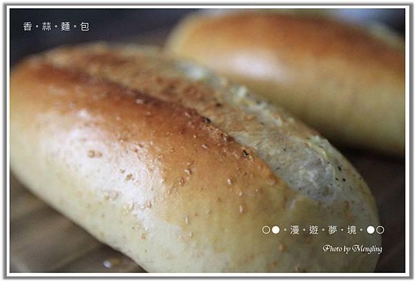 香蒜麵包2.jpg