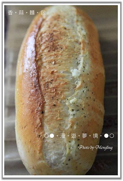 香蒜麵包3.jpg