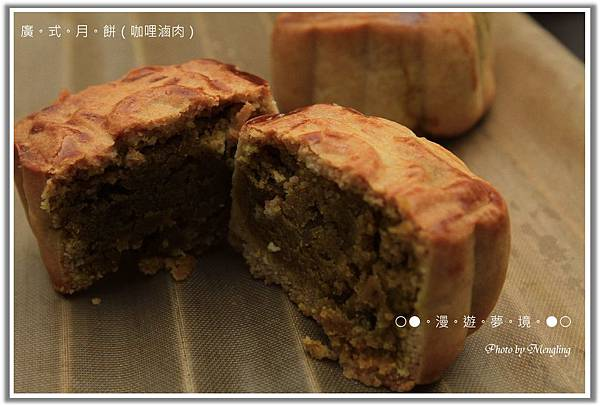 廣式月餅2.jpg