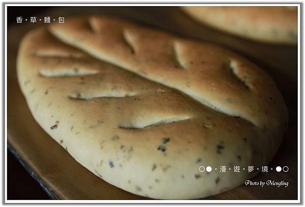香草麵包2.jpg