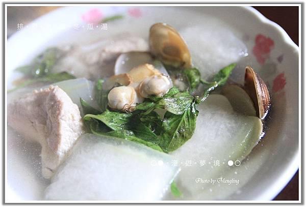 排骨蛤蠣冬瓜湯2.jpg
