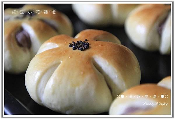 紅豆小花麵包1.jpg
