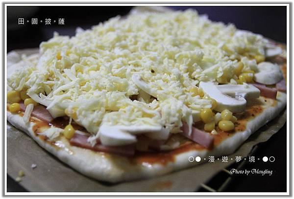 田園披薩1.jpg