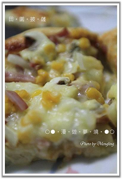 田園披薩3.jpg