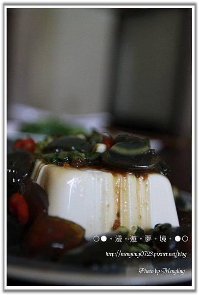 涼拌皮蛋豆腐2.jpg
