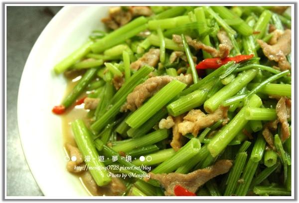肉絲炒芹菜2.jpg