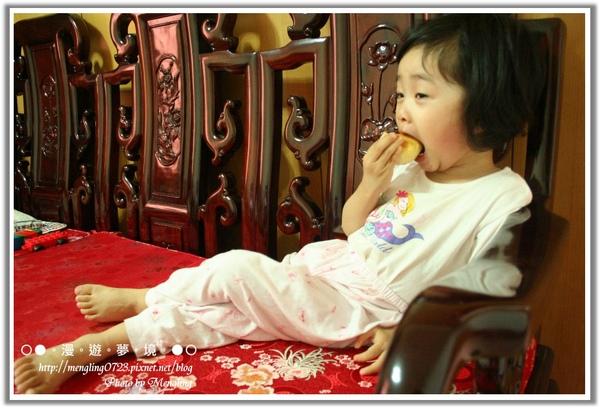 花生麵包5.jpg