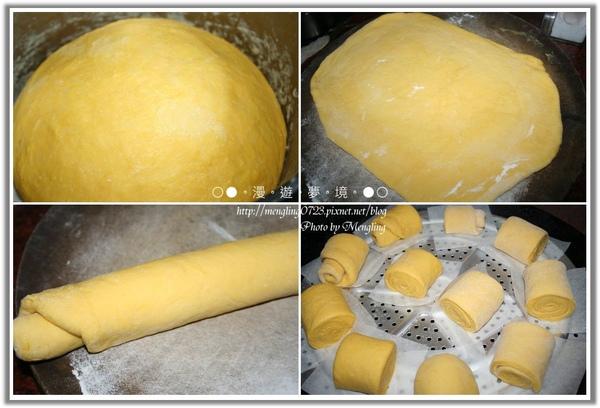 南瓜饅頭1.jpg