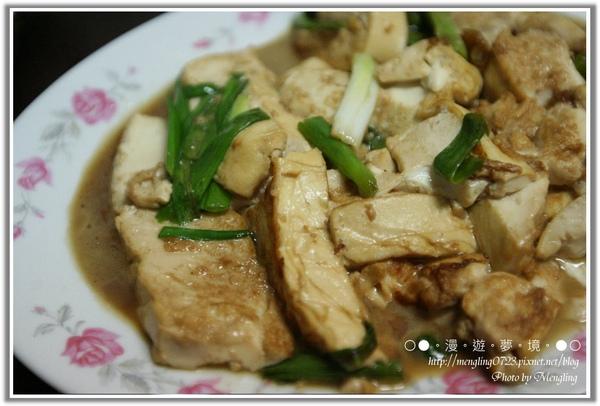 蔥燒豆腐1.jpg
