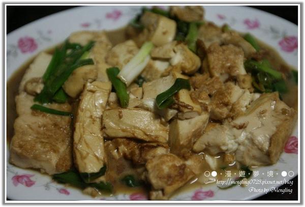 蔥燒豆腐2.jpg