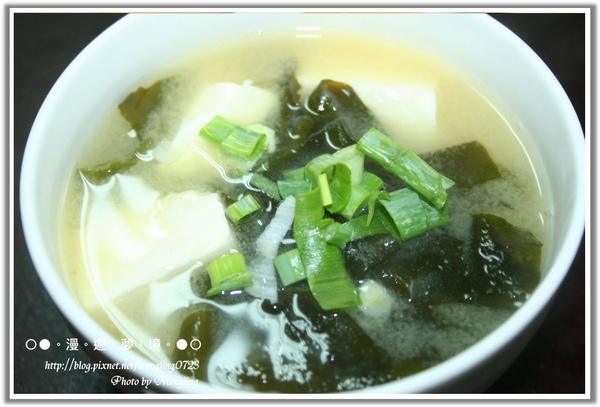 海帶芽味噌湯1.jpg