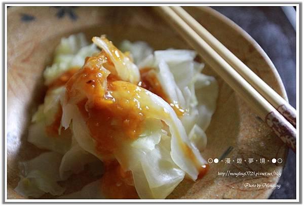 高麗菜沾客家桔醬1.jpg
