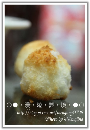 椰子球2.jpg