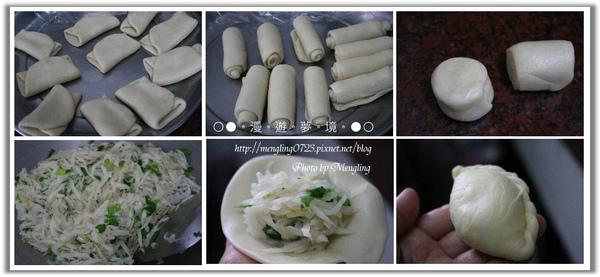 蘿蔔絲酥餅3.jpg
