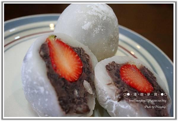 草莓大福2.jpg