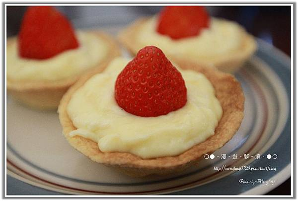 草莓塔1.jpg