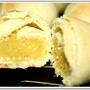 地瓜酥餅2.jpg
