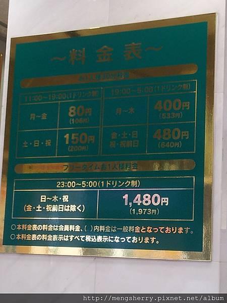 20121013_112957