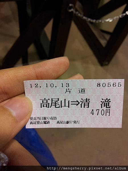 20121013_174629