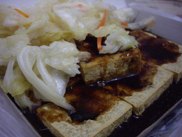 臭豆腐!!