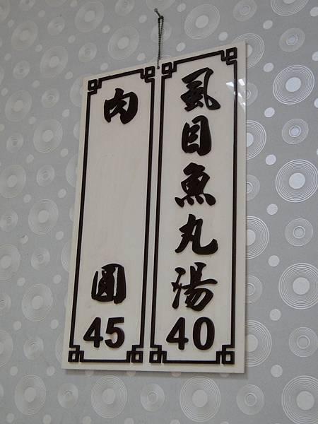 DSC01063.JPG