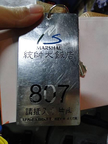 DSC01442.JPG