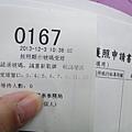 DSC02148.JPG