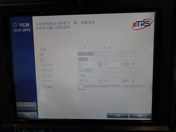 DSC03737.JPG