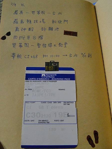 DSC09928.JPG