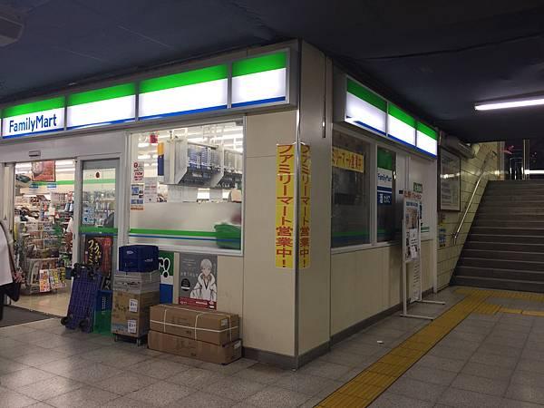 IMG_9369.JPG