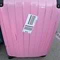可憐的小行李