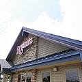 今天我們去吃Ryan's
