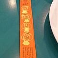 在這裡看到中文與筷子真是很開心