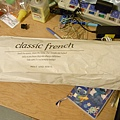 Wal mart買的法國麵包 好大