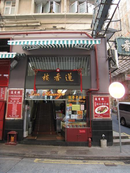 香港趴趴走 051.jpg