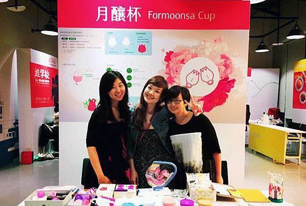 專訪Vanessa_台灣第一個月亮杯_BetweenGos-2.jpg