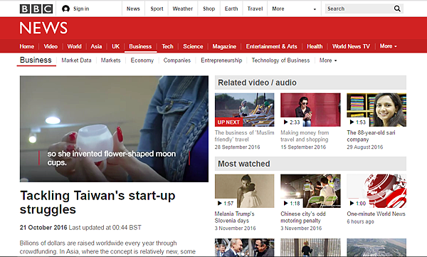 BBC-2.png