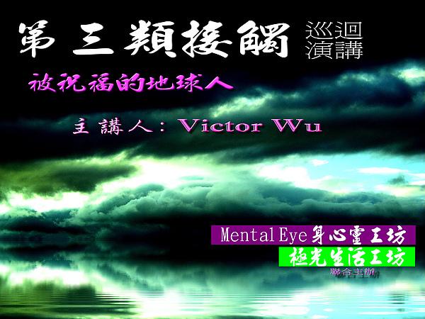 背景海報(大小各一張).jpg