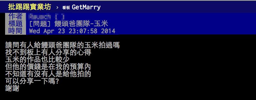 螢幕快照 2014-04-24 下午1.12.50
