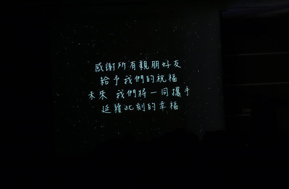 a_MTB_2430.jpg