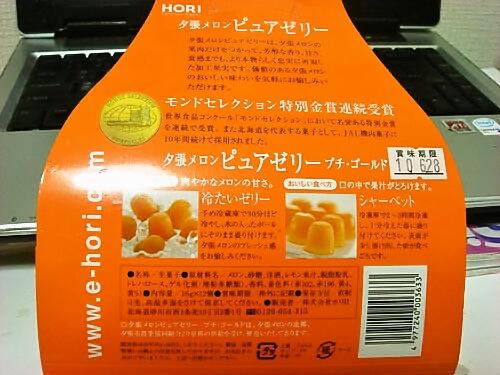 foodpic178625.jpg
