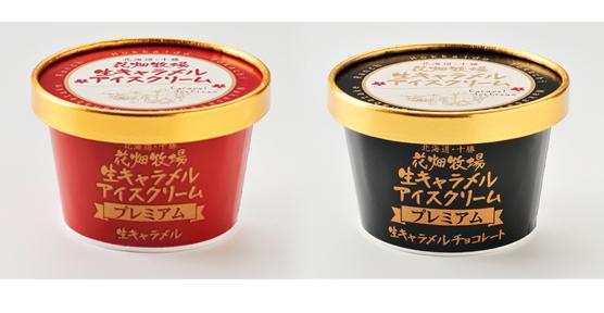 生キャラメルアイスクリーム プレミアム