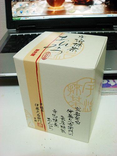DSC02966.JPG