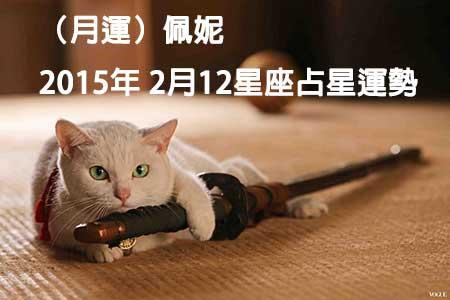 (周運)佩妮-2