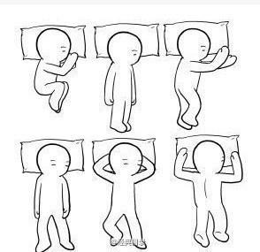 #大叔吐槽星座#六種睡姿六種性格